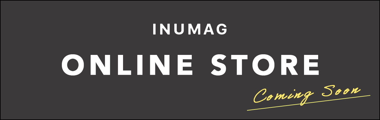 INUMAG ONLINE STORE